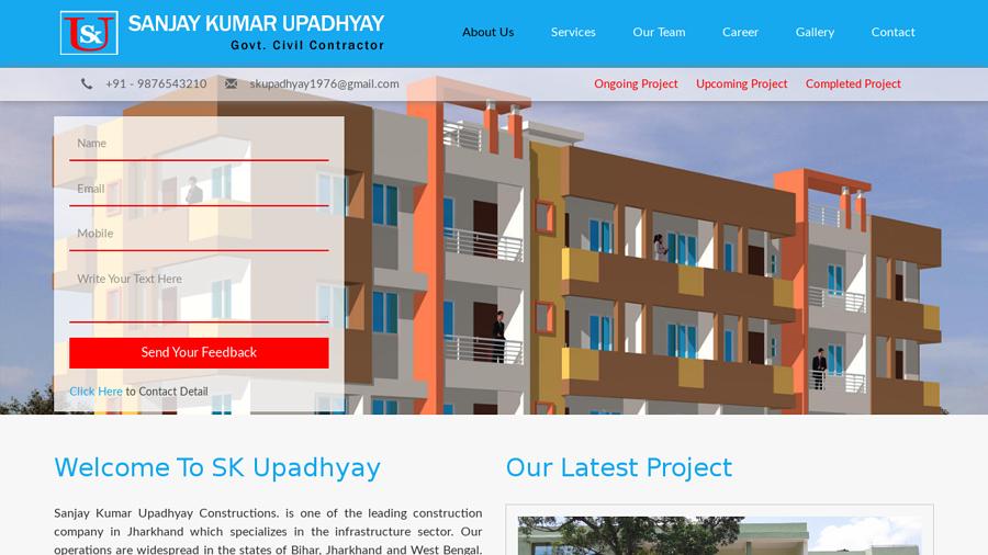 SK Upadhyay