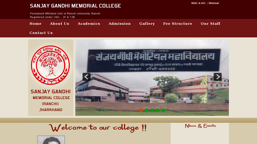 Sanjay Gandhi Memorial College